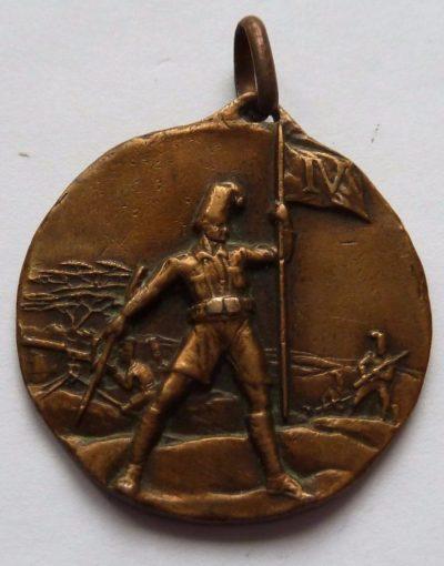 Аверс и реверс памятной бронзовой медали IV-го арабо-сомалийского батальона.