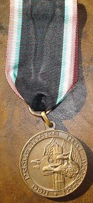 Аверс и реверс памятной медали железнодорожного легиона «Страж».