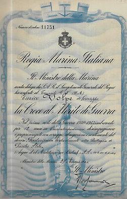 Свидетельство о награждении памятной медалью «Битва Ионического моря».