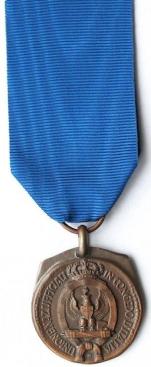 Аверс и реверс памятной медали в честь 1-го сбора офицеров запаса. Рим. 1939 г. Медаль изготовлена из бронзы, диаметр – 32 мм.