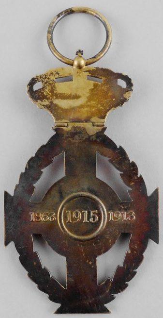 Аверс и реверс знака Орден Георга I.