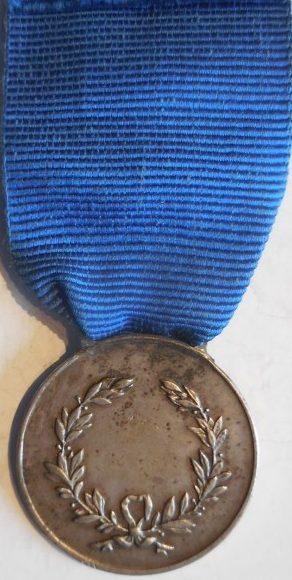 Аверс и реверс серебряной медали «За воинскую доблесть». Республика.