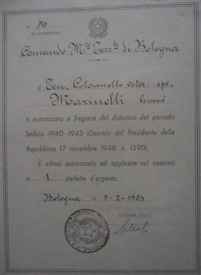 Свидетельство о награждении памятной медалью «Война 1940-43».