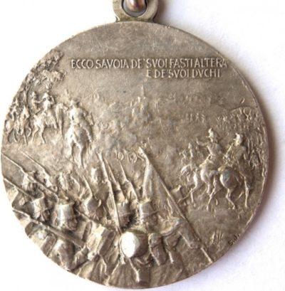 Аверс и реверс памятной медали 1-го пехотного полка бригады «Re».