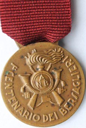 Аверс и реверс памятной медали в честь столетия берсальеров.