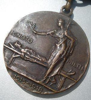 Аверс и реверс памятной медали «Памяти неизвестного солдата».