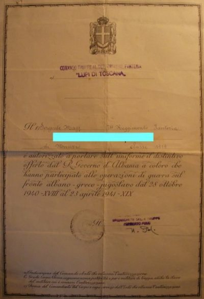 Свидетельство о награждении памятной медалью Итало-Греческой войны 1940-1941 гг.