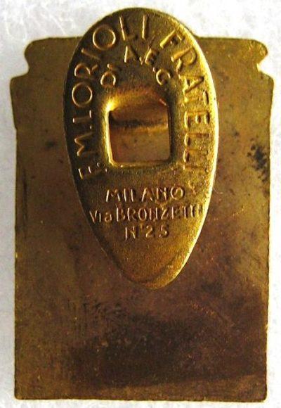 Аверс и реверс памятного знака легиона «Охотники Тибра».