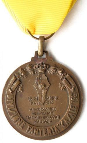 Аверс и реверс памятной медали 56-ой пехотной дивизии «Казале».