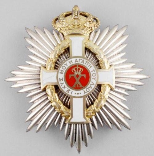 Аверс и реверс Звезды Большого креста Орден Георга I.