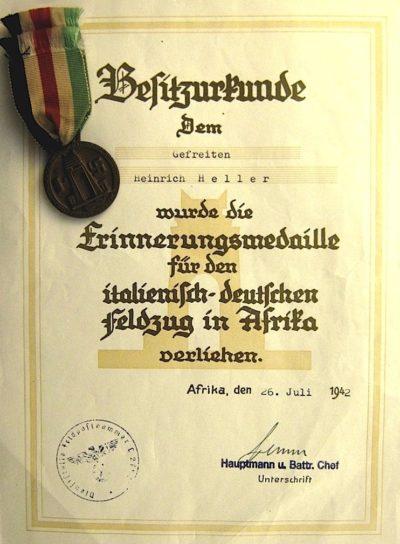 Свидетельство о награждении памятной медалью «За Итало-Германскую Кампанию в Африке».