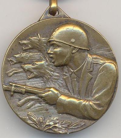 Аверс и реверс памятной медали 77-й пехотной дивизии «LVPI».