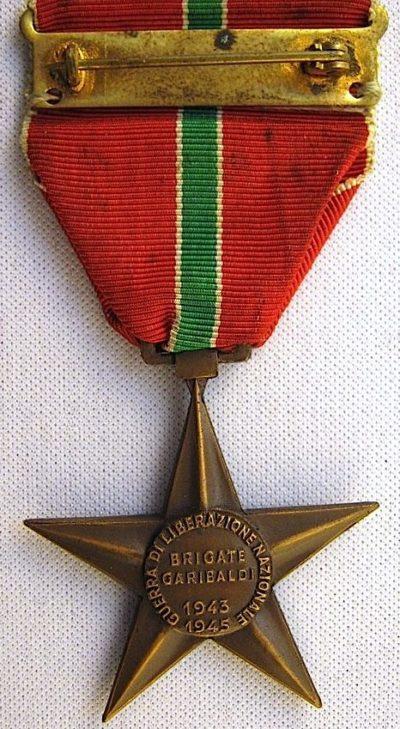 Аверс и реверс Звезды бригады Гарибальди 1943-45 гг.
