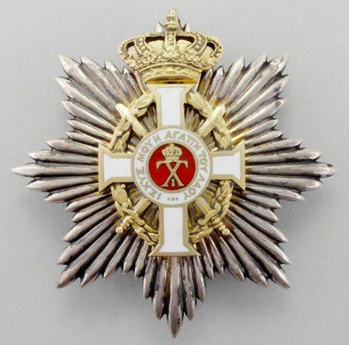 Аверс и реверс Звезды с мечами Большого креста Орден Георга I.