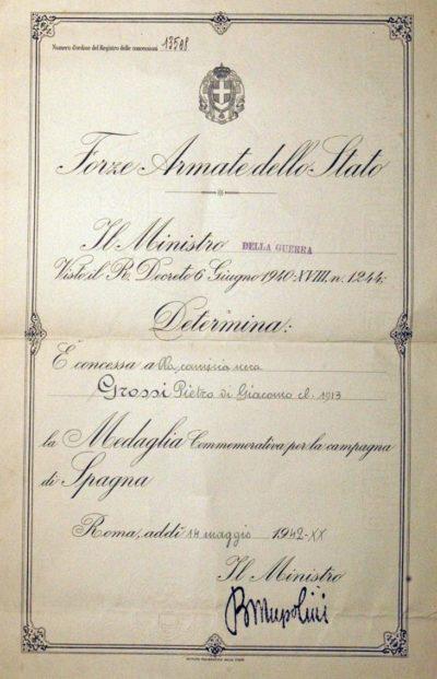 Свидетельства о награждении медалью «За заслуги волонтеров в Испанской кампании».