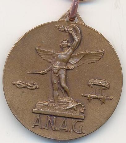 Аверс и реверс памятной медали Союза военных инженеров.