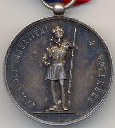 Аверс и реверс памятной серебряной медали 2-го полка бригады «Granatieri di Sardegna».
