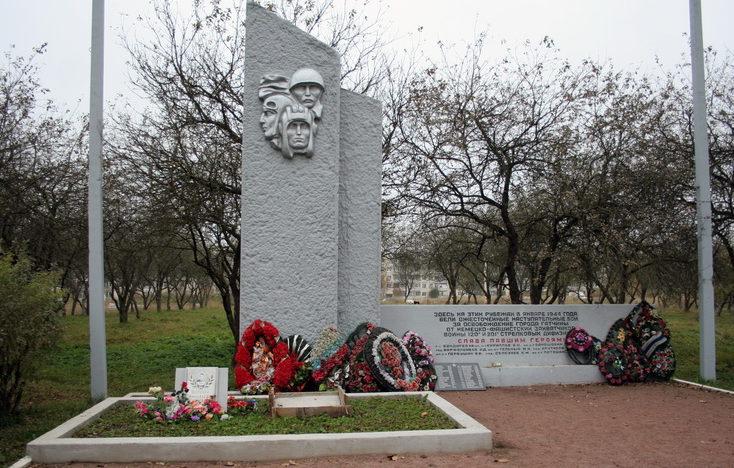 п. Малое Верево Гатчинского р-на. Памятник был установлен в 1975 году на братской могиле, в которой похоронено 18 советских воинов 120 и 201 Гатчинских стрелковых дивизий.