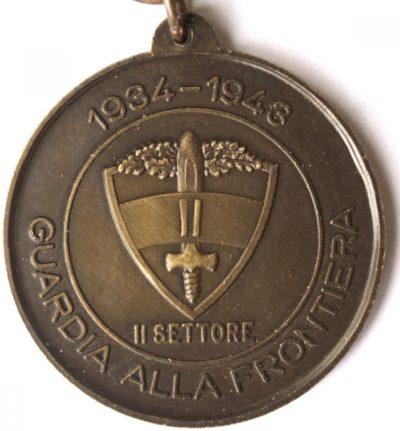 Аверс и реверс памятной медали Пограничной охраны 2-го сектора. 1934 - 1943 гг.