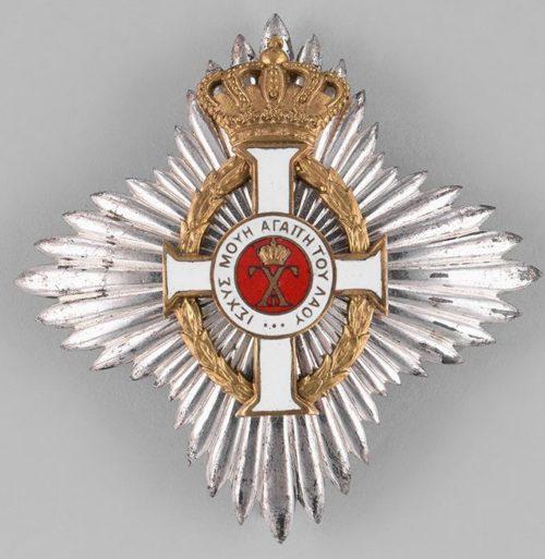 Аверс и реверс Звезды Большого командорского креста.
