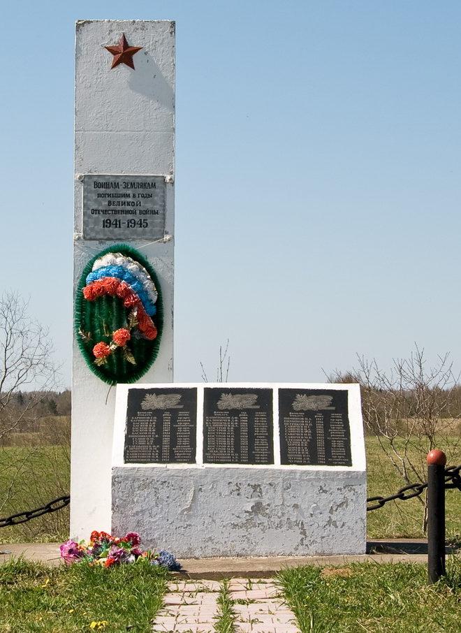 д. Заголодно Бокситогорского р-на. Памятник погибшим землякам, на котором увековечено имена 51 человека.