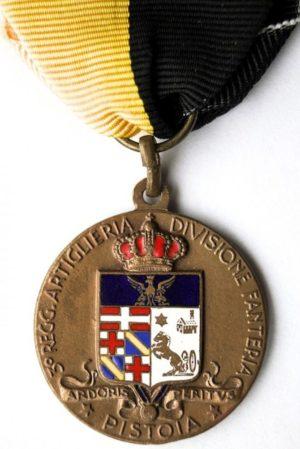 Аверс и реверс памятной медали 3-го артиллерийского полка «Fossalta».