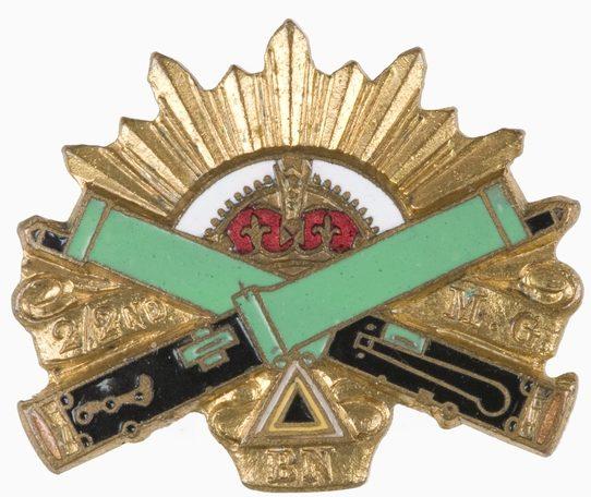 Знак на шляпу военнослужащих 2/2-го пулеметного батальона.