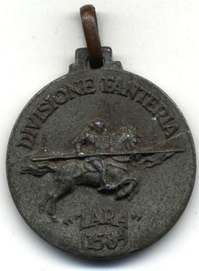 Аверс и реверс памятной медали 158-й пехотной дивизии «Zara».