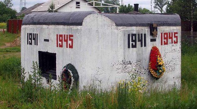ДОТы на участке Красногвардейского укрепрайона.