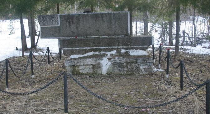 д. Гостилицы Ломоносовского р-на Памятный знак на рубеже обороны.