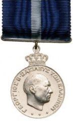 Серебряная медаль за выслугу лет (15 лет).
