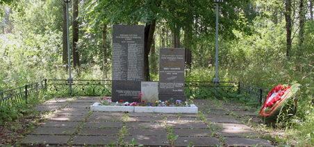 п. Жилгородок Ломоносовского р-на. Памятник, установленный на братской могиле, в которой похоронено 46 советских воинов. Здесь же находится могила Героя Советского Союза П.А. Бринько.