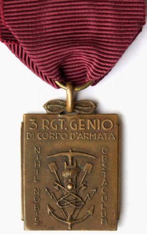 Аверс и реверс памятной медали 3-го инженерного (саперного) полка.