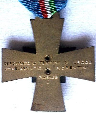Аверс и реверс памятного креста гренадерской дивизии Савойского.