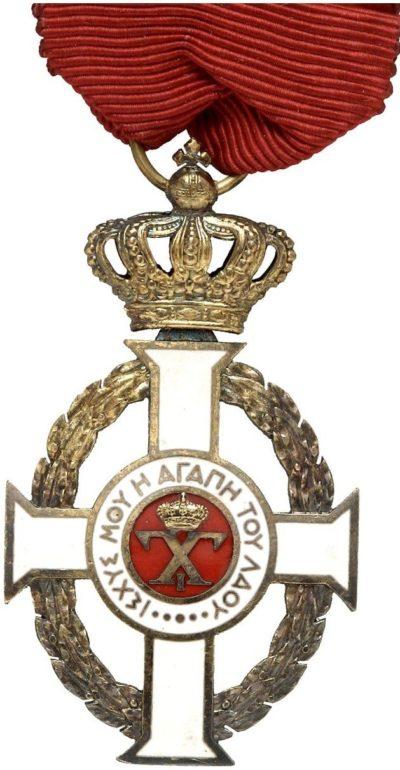 Знак Офицера золотого креста Ордена короля Георга I.