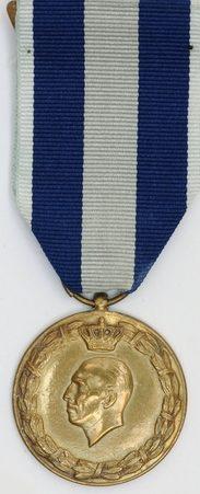 Золотая медаль «За боевые действия в Эпире, Албании, Македонии, Фракии и на Крите 1940-1941».