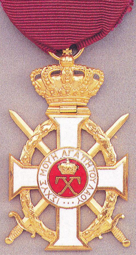 Знак Офицера золотого креста с мечами Ордена короля Георга I.