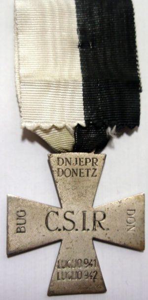 Аверс и реверс памятного креста итальянского судоходного корпуса в России.