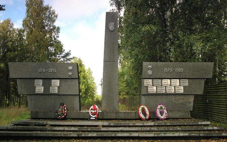 Памятник авиаторам.
