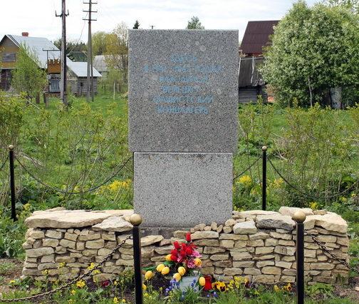 д. Натальевка Гатчинского р-на. Памятный знак на месте фашистского концлагеря.
