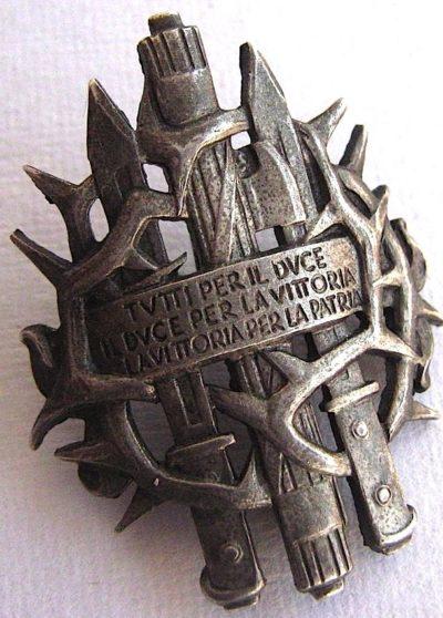 Аверс и реверс памятного знака батальона «Mutilati».