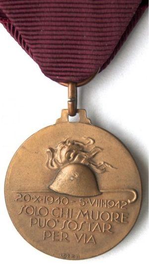 Аверс и реверс памятной медали командира 3-го полка берсальеров Aminto Caretto.