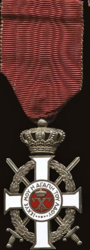 Знак Рыцарского серебряного креста с мечами Ордена короля Георга I.