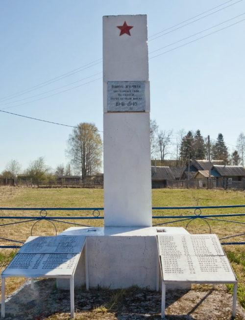 д. Озерево Бокситогорского р-на. Памятник погибшим землякам, на котором увековечено имена 87 человек.