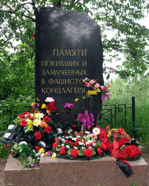 г. Всеволожск. Памятник узникам концлагерей на «Румболовской горе».