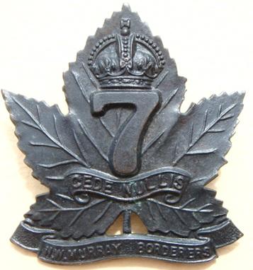 Аверс и реверс знака на шляпу военнослужащих 7-го пехотного батальона.