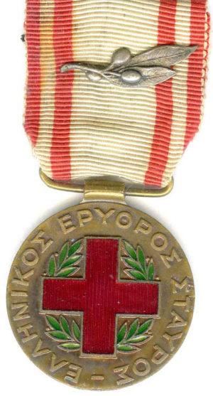Аверс и реверс медали Красного Креста 1940-1941.