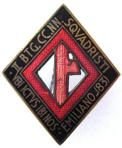 Аверс и реверс знака 2-го батальона CC.NN.