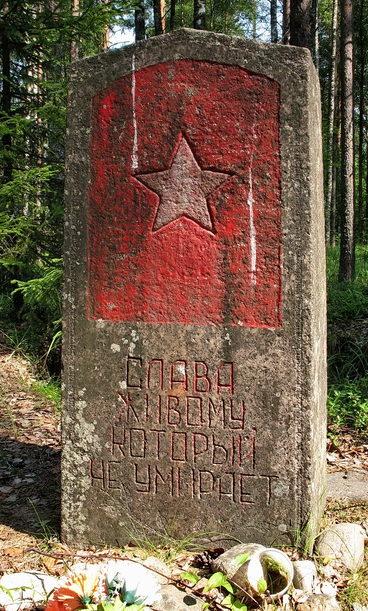 п. Дятлово Выборгского р-на. Памятник на месте захоронения советских воинов, погибших в Зимней войне.