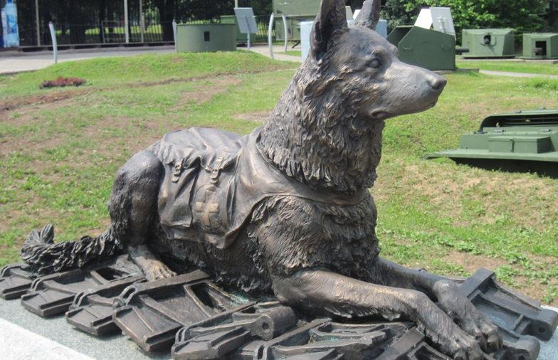 Памятник фронтовой собаке на Поклонной горе. Москва. Россия.